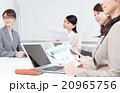 会議 ビジネスウーマン ビジネスの写真 20965756