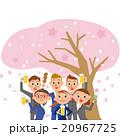 お花見 桜 ビールのイラスト 20967725