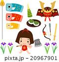 端午の節句 子供の日 鯉のぼりのイラスト 20967901