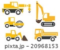 工事車両 20968153