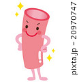 血管 血管年齢 キャラクターのイラスト 20970747