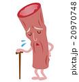 血管 血管年齢 キャラクターのイラスト 20970748