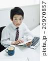 キッズビジネス 20970857
