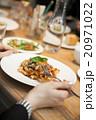 飲食店 食事 ランチの写真 20971022