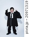 コスプレ スーツ ぶかぶかの写真 20971319