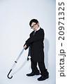 コスプレ スーツ ぶかぶかの写真 20971325
