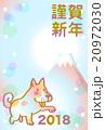 年賀状戌 20972030