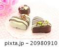 チョコレート ハート 20980910