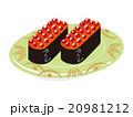 イクラ 寿司 生寿司のイラスト 20981212