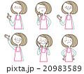 女性 主婦 ポーズのイラスト 20983589