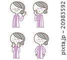 ポーズ 表情 セットのイラスト 20983592