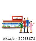 スーパーで買物 20983878