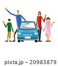 車で旅行 20983879