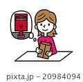 ポストに投函【シンプルキャラ・シリーズ】 20984094