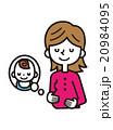 妊娠【シンプルキャラ・シリーズ】 20984095