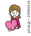 思いやり【シンプルキャラ・シリーズ】 20984416