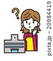 学校と主婦【シンプルキャラ・シリーズ】 20984419