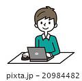 パソコンと男性【シンプルキャラ・シリーズ】 20984482