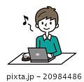 パソコンと男性【シンプルキャラ・シリーズ】 20984486