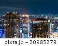 大阪・都市夜景 20985279