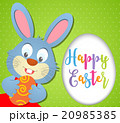 Happy Easter card with rabbit ears 20985385