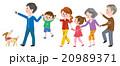家族 手をつないで歩く 20989371