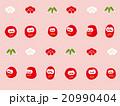 だるま 紅白梅 人形のイラスト 20990404