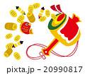 打ち出の小槌 小槌 宝のイラスト 20990817