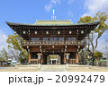 石切神社 絵馬殿 20992479