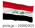 イラク  国旗 国 アイコン  20992925