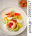 海老と蒸野菜のサラダ サルサソース添え(ハイアングル) 20993517
