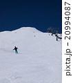 北海道 ニセコ スキー場 20994087