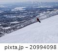 北海道 ニセコ スキー場 20994098