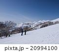 北海道 ニセコ スキー場 20994100