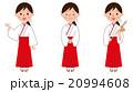 巫女さん 20994608