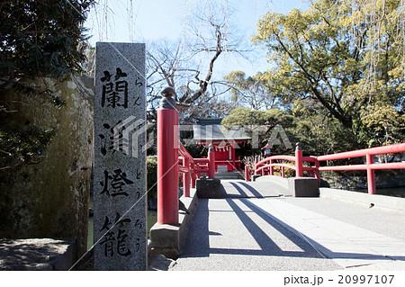 神社にある赤い欄干の橋 20997107