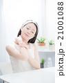 ビューティー 美容 女性の写真 21001088