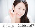 ビューティー 美容 女性の写真 21001167