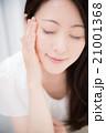 ビューティー 美容 女性の写真 21001368