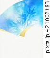 和の背景 21002183