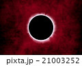 日食イメージのイラスト 21003252