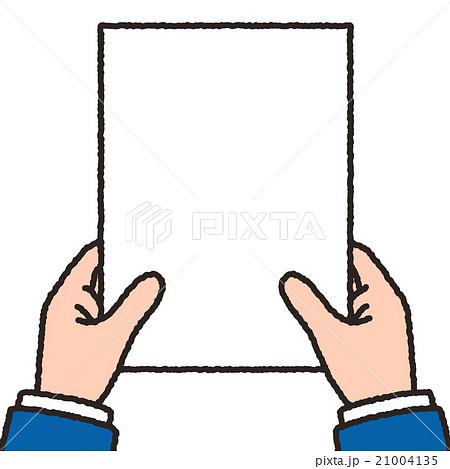 書類 提出のイラスト素材 [21004...