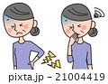 病気 女性 吐き気のイラスト 21004419