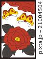 花札 6月 牡丹のイラスト 21004504