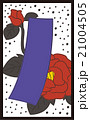 花札 6月 牡丹のイラスト 21004505