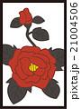 花札 6月 牡丹のイラスト 21004506