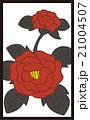 花札 6月 牡丹のイラスト 21004507