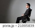 ビジネスマン 男性 シニアの写真 21005839