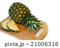 Fresh Pineapple On Wooden Cutting Board 21006316