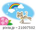 紫陽花 花 雨上がりのイラスト 21007502
